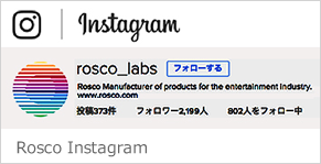 Rosco Instagram